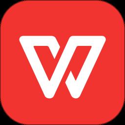 wps演示电脑版 v11.1.0.9208 官方版