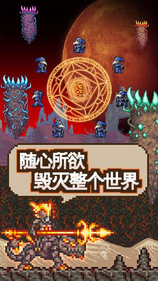 泰拉瑞亚1.4手机中文版 v1.4.2.1 安卓版 图2
