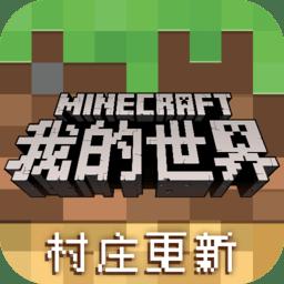 minecraft���H服