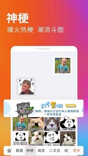 搜狗拼音�入法��X版 v9.5.0.3399 官方版 �D1