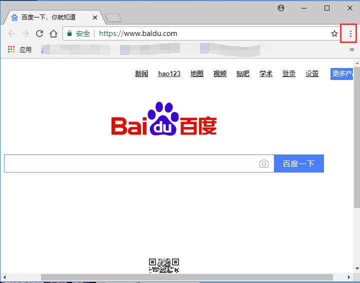 谷歌�g�[器(Google Chrome)官方正式版