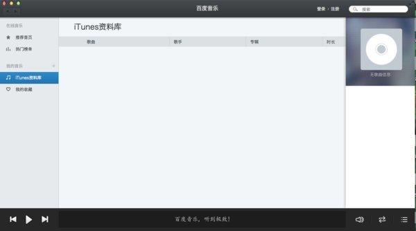 千千静听电脑版 v8.1.4.0 官方版 图0