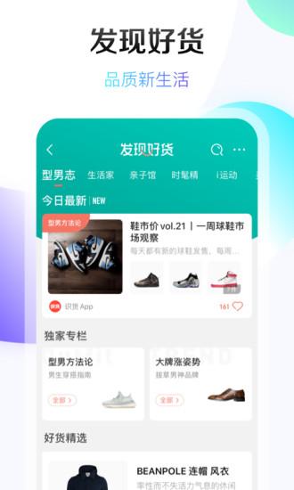 手�C京� 2020最新版 v9.1.4 安卓官方版 �D1