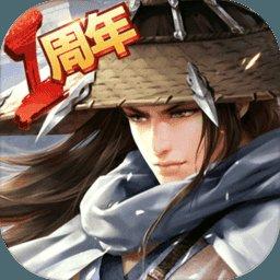 侠客风云传online官方版