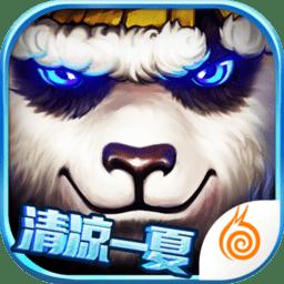 太极熊猫手游