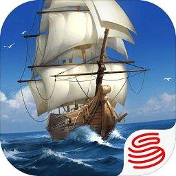 大航海之路官方版