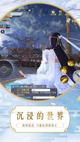 �魔曲游�� v1.4.6 安卓版 �D3