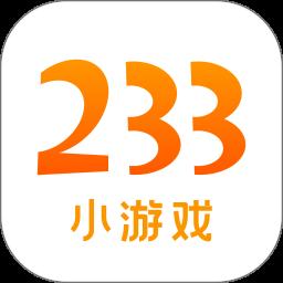 233小游��app