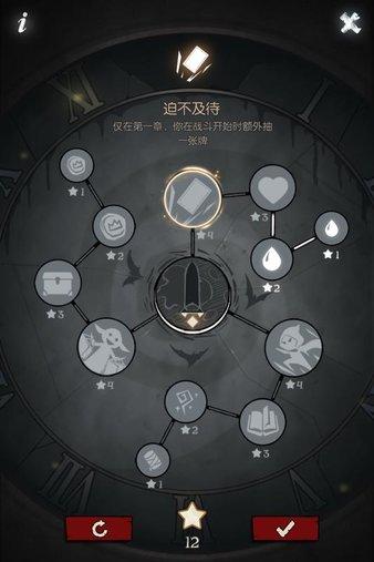 月圆之夜手游 v1.5.9.5 安卓版 图2