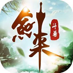 510游�蚴�C官方版