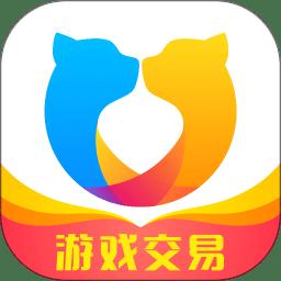 交易��O果版app