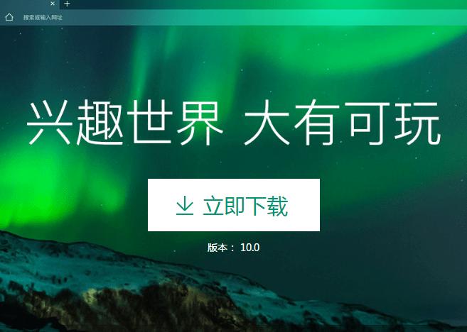 QQ�g�[器pc安�b包 v10.5.1 最新版 �D0