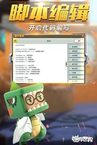 迷你世界最新版 v0.39.5 安卓版 �D2