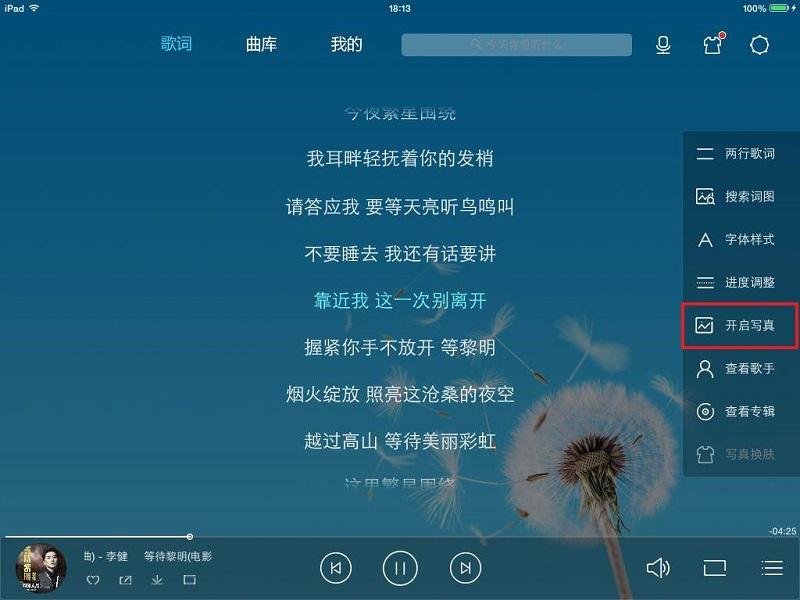 酷我音�泛�mac版 v1.6.4 mac��X版 �D0