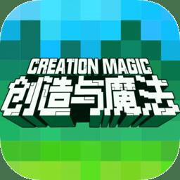创造与魔法官方版