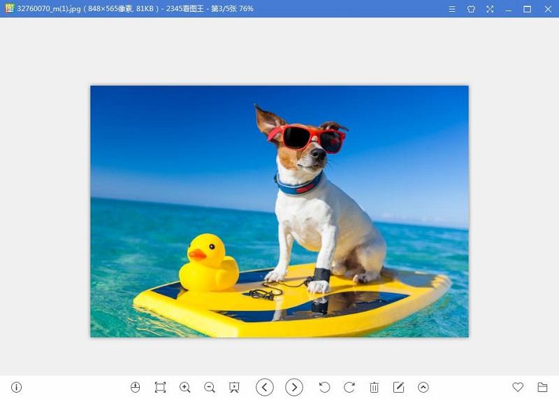 2345看图王pc版 v9.1.2 官方最新版 图0