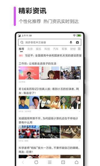 360�g�[器app v9.0.0.159 安卓版 �D0