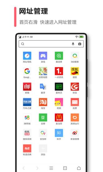 360�g�[器app v9.0.0.159 安卓版 �D1