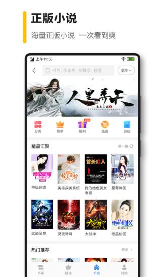 360�g�[器app v9.0.0.159 安卓版 �D2