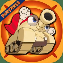 坦克大决战手机版