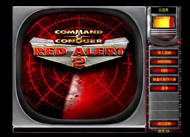 红警2共和国之辉破解版下载