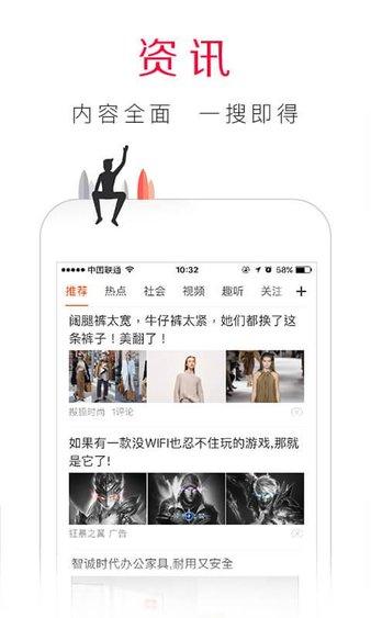 百度手机浏览器app v7.19.13.0 安卓版 图0