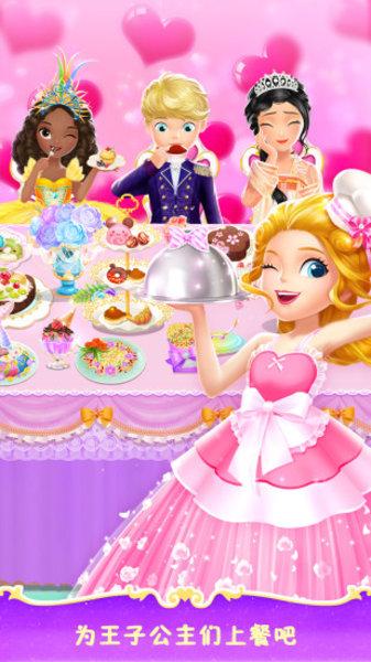 莉比小公主之梦幻餐厅中文版 v1.6 安卓版 图2