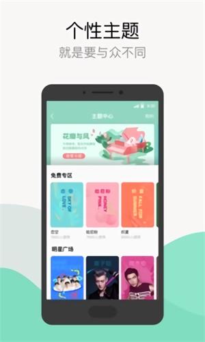 qq音乐app v9.5.0.6 安卓最新版 图0