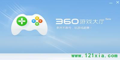 360游�蛑行南螺d_360版手游大全_360游�蛑行氖�C版下�d