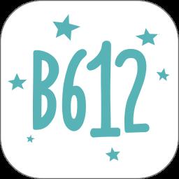 b612咔�\�O果版