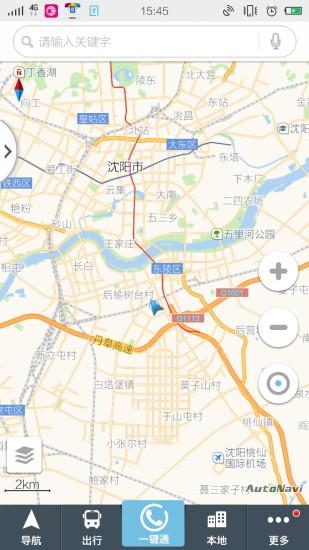 和地图最新版 v8.1.23.3.5.20200616 安卓版 图1