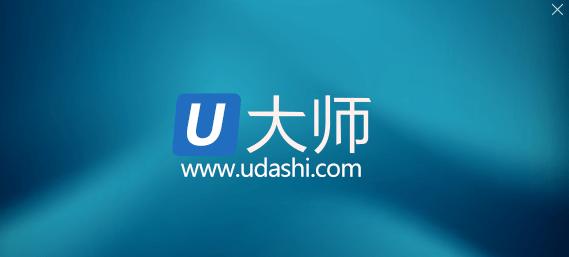 u大��u�P��颖P制作工具 v4.7.37.40 官方最新版 �D0