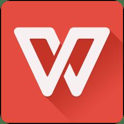 wpsoffice文档苹果版本
