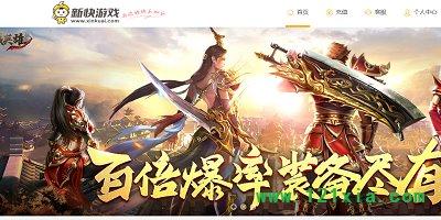 新快游戏手机版下载_新快游戏官方平台_新快游戏盒子下载