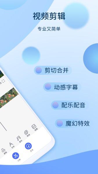 爱拍app v5.3.1.909 安卓版 图0