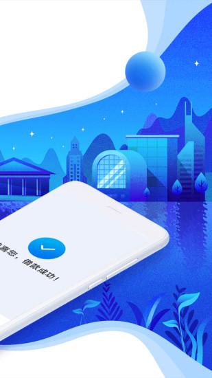 宜人贷借款手机版 v6.0.2 安卓版 图0