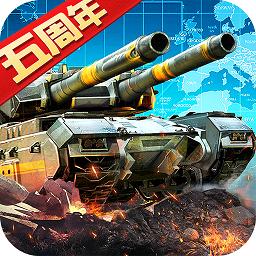 坦克前线游戏 v6.8.0.0 安卓版