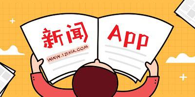 新�app