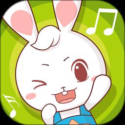 兔兔儿歌最新版