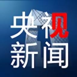 央視新聞手機版