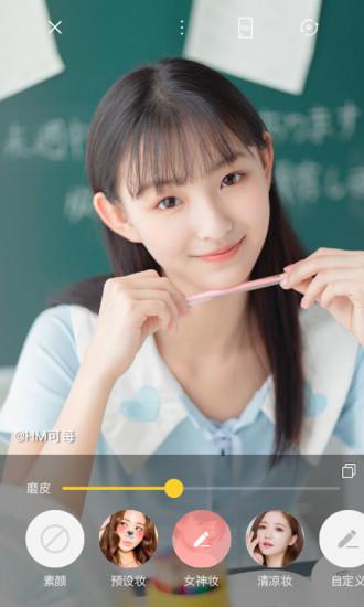 相机360手机版 v9.7.7 安卓版 图1