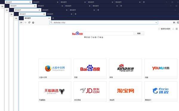 火狐浏览器电脑版 v78.0.2.7494 简体中文版 图0