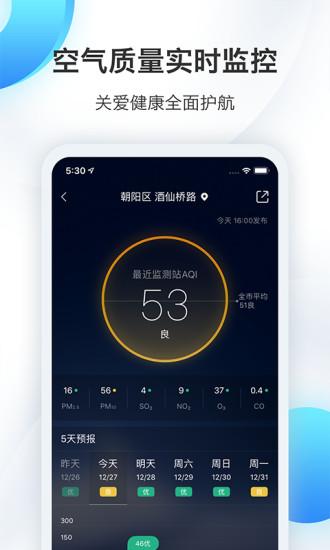 墨�E天��app v8.0500.02 安卓最新版 �D1
