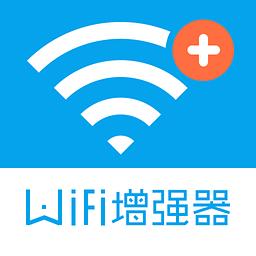 wifi信�增��器手�C版