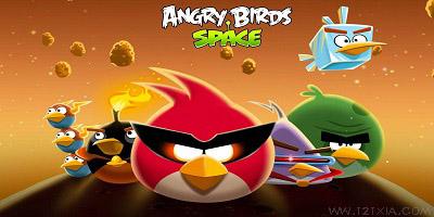 愤怒的小鸟有哪些版本?愤怒的小鸟版本大全_愤怒的小鸟所有版本