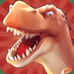 我的恐龙无限金币钻石版