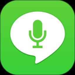 手机变声器app