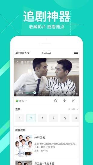 360影�大全app