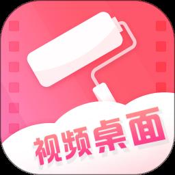 魔法壁�app