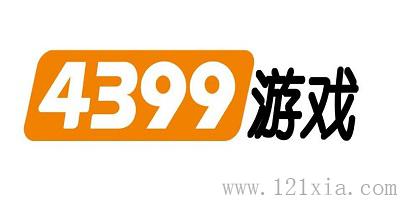 4399游�虼笕�_4399手�C游�蛳螺d_4399手游平�_